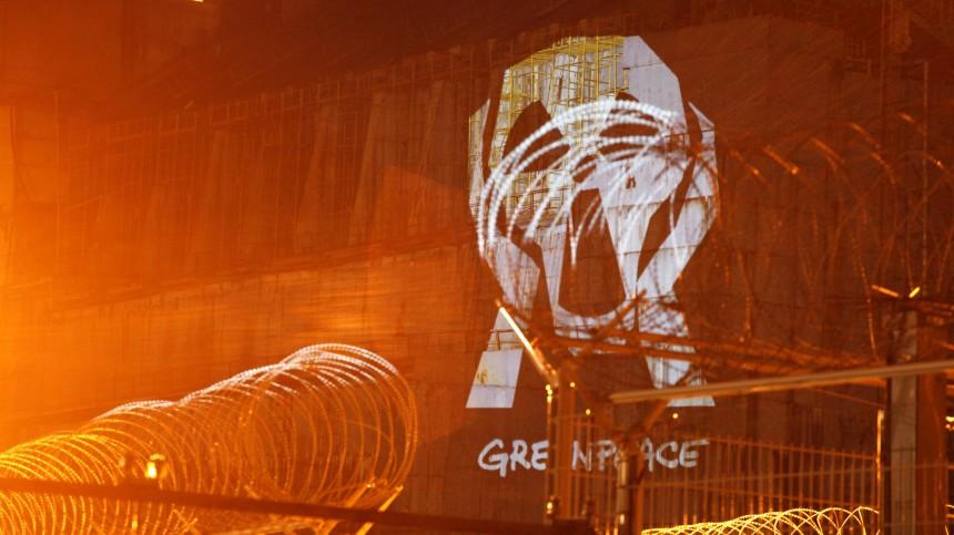 Aktion zum Jahrestag des Atom-Unglücks in Tschernobyl