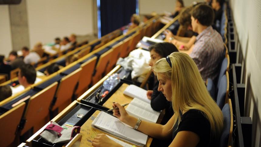 Universität Bremen Rechtswissenschaft
