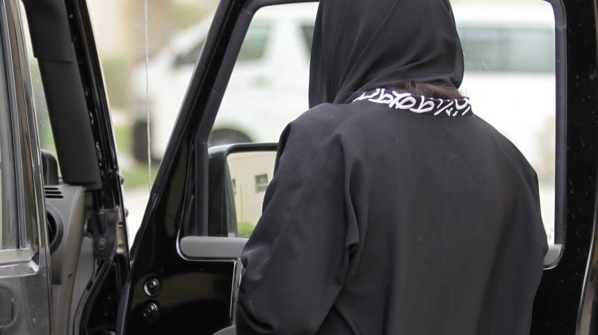 Frauen in Saudi-Arabien Saudi-Arabien