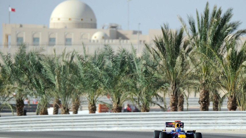 Formel 1 Bahrain