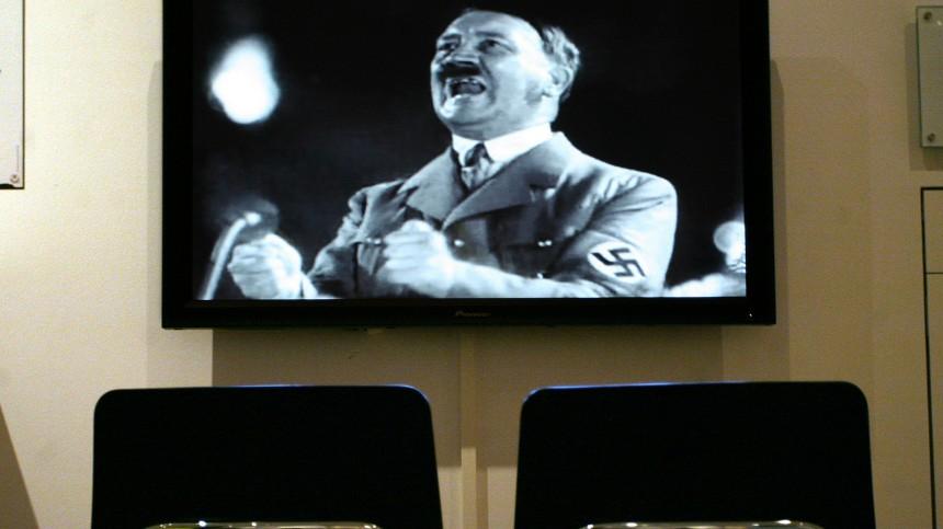 Ausstellung 'Hitler und die Deutschen'