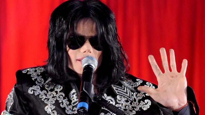 Zweiter Todestag von Michael Jackson