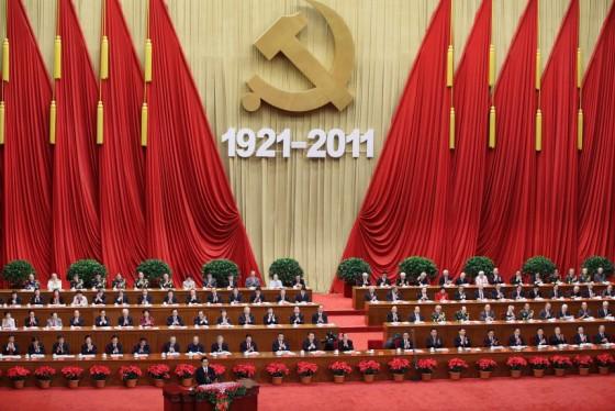 kommunistische partei china