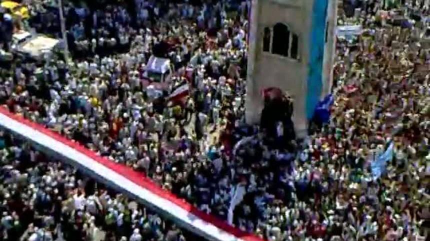 Aufstand in Syrien Aufstand in Syrien