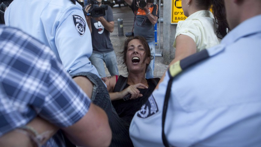 Nahost-Konflikt Nahost-Konflikt: Protest für Palästina