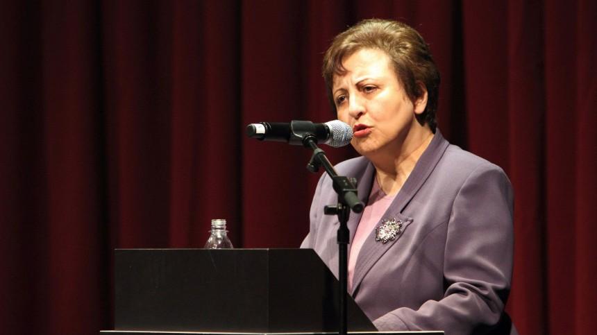 Schirin Ebadi