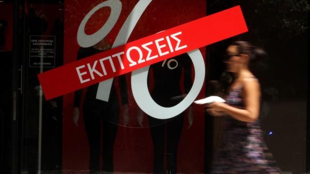 Summer sales season starts in Athens