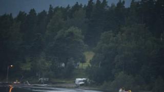 Anschläge in Norwegen Massaker in Norwegen