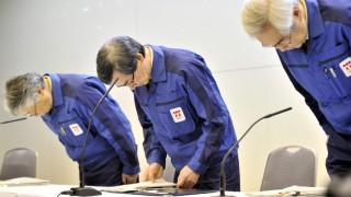 Katastrophe von Fukushima Japan: Fukushima und die Atomlobby