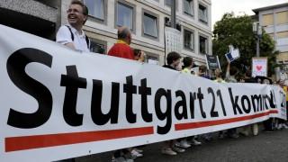 Lauf der Befuerworter von 'Stuttgart 21'