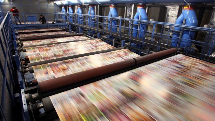 Produktion Ouelle-Katalog