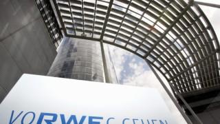 RWE Zentrale