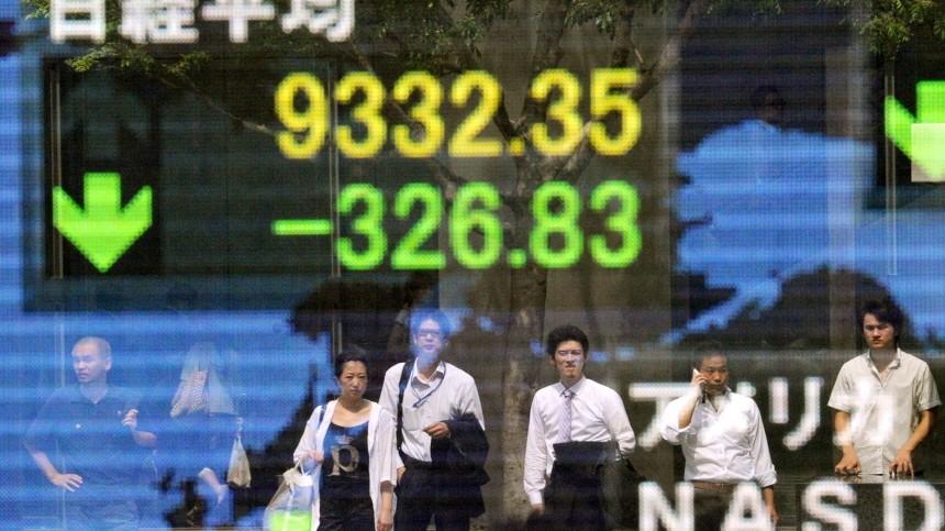 Dow Jones Kurssturz an den Märkten