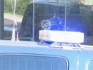 Schießerei in Nevada (Vorschaubild)