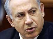Benjamin Netanjahu, dpa