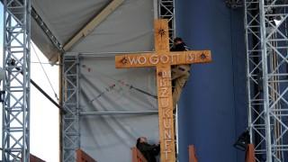 Papstbesuch in Deutschland - Etzelsbach