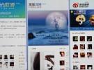 PEK03_CHINA-INTERNET-_0916_1A