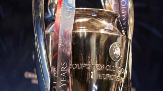 Fußball - neuer Champions League Pokal
