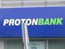 Griechenland rettet Proton-Bank mit internationalen Geldern (Vorschaubild)