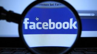 Bundesdatenschuetzer Schaar will Google und Facebook zuegeln