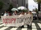 """""""Occupy""""-Bewegung - Auftakt in Asien und Australien (Vorschaubild)"""