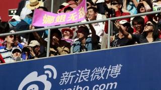 Zensur in China Regierung droht mit Eingriffen