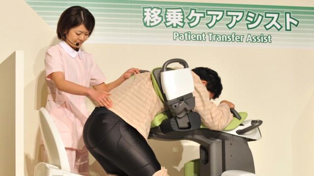 Roboter Neue Medizin-Roboter in Japan