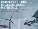 cyberspionage_china_usa
