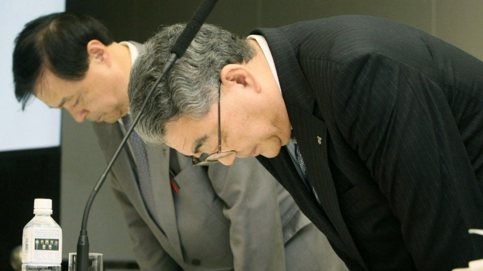 Fukushima Betreiber des Unglücks-AKWs in Fukushima