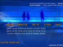 Mossad Homepage