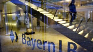 BayernLB veroeffentlicht Ergebnis