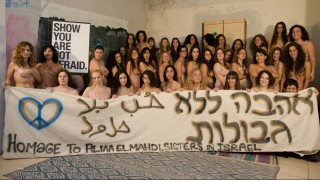 Aliaa Magda Elmahdy Unterstützung für ägyptische Bloggerin