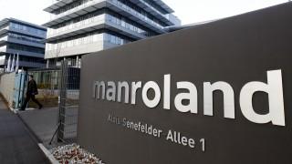 Manroland-Hauptsitz in Augsburg