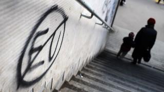 EU-Kommission Vertraulicher Bericht rügt Serbien