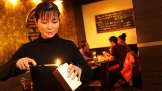 "Restaurants Chinesisches Restaurant Glockenbachviertel ""Chi Hongkong Cuisine"""