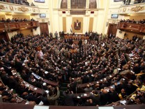 New Egyptian parliament holds  first session