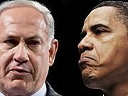 Netanjahu, Obama, dpa, AP