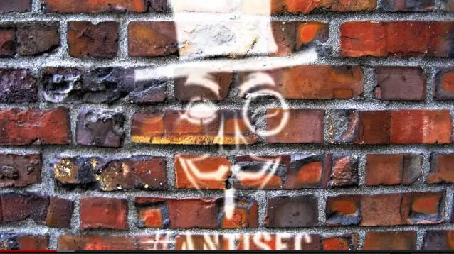 Anonymous Screenshot