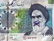 Iran, Geldnoten