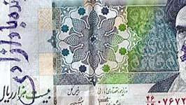Iran Geld Als Massenmedium Jeder Schein Eine Provokation