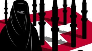 Minarett-Verbot Kampagne gegen Minarette