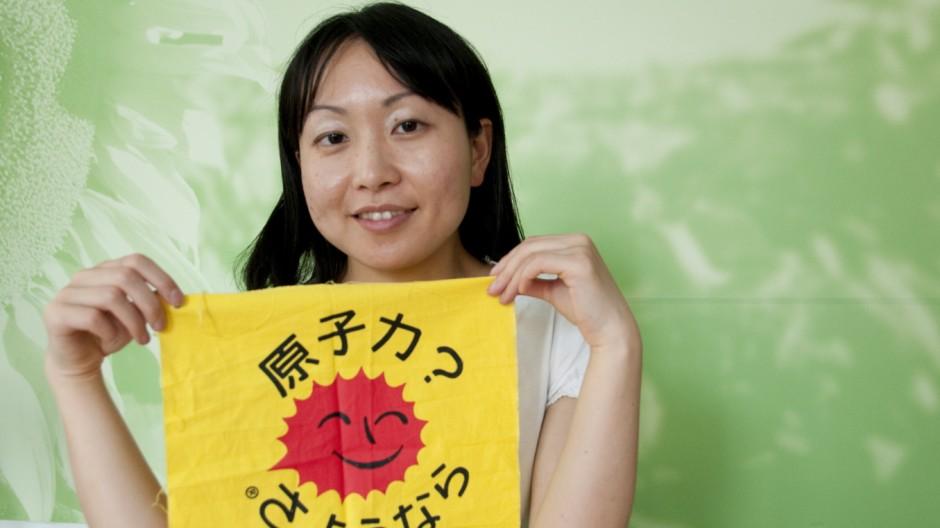Akiko Yoshida