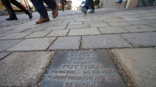 Stolpersteine Tölzer Marktstraße