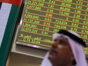 Börse in Dubai, Foto: AFP
