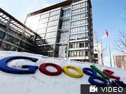Google, Foto: dpa