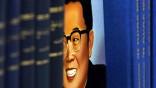Bilderblog Feierlichkeiten zum 100. Geburtstag von Kim Il Sung in Nordkorea