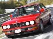 25 Jahre BMW M5