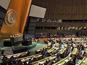 UN-Vollversammlung, New York, Archivbild dpa