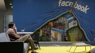 Facebook Börsengang des sozialen Netzwerks