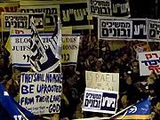 Siedlerproteste, Israel,  AP